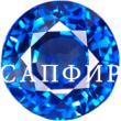 Серебряные Женские Часы с Сапфиром