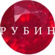 Наручные Часы с Рубином для Женщин